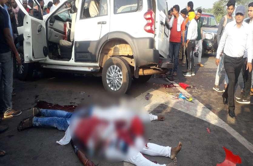 Big Breaking: डोंगरगढ़ से दर्शन करके लौट भिलाई के एक ही परिवार के 9 लोगों की सड़क हादसे में मौत, तीन घायल