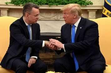 तुर्की से रिहाई के बाद पादरी एंड्रयू ब्रूनसन पहुंचे वाइट हाउस, राष्ट्रपति ट्रंप को सुनाई आपबीती
