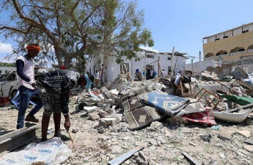दो आत्मघाती हमलों से दहला सोमालिया, 14 लोगों की मौत, 20 घायल