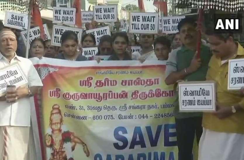 सबरीमला मंदिर: SC के फैसले से नाराज भगवान अयप्पा के भक्तों का चेन्नई में प्रदर्शन, पुनर्विचार की मांग