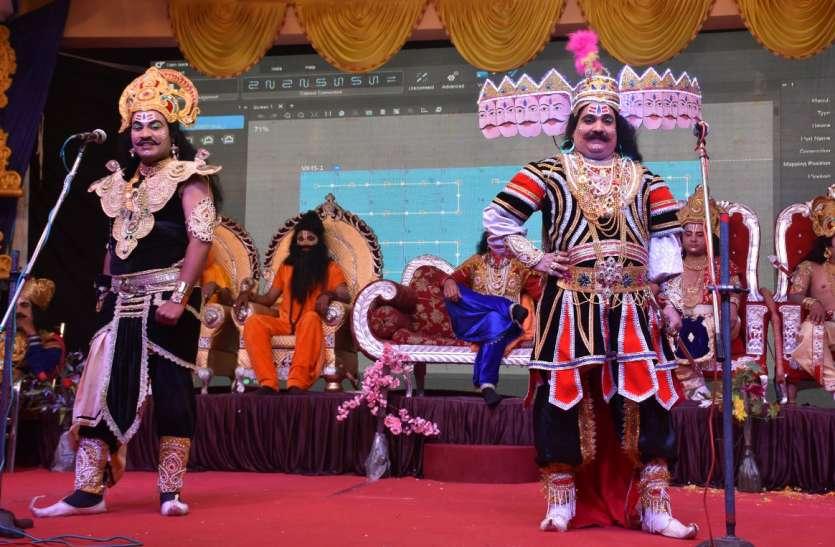 नेताओं में रावण सा अहंकार नहीं राम जैसी शुचिता हो