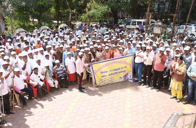 मतदाता जागरूकता अभियान को लेकर दिव्यांग कर्मचारी हुए एकजुट