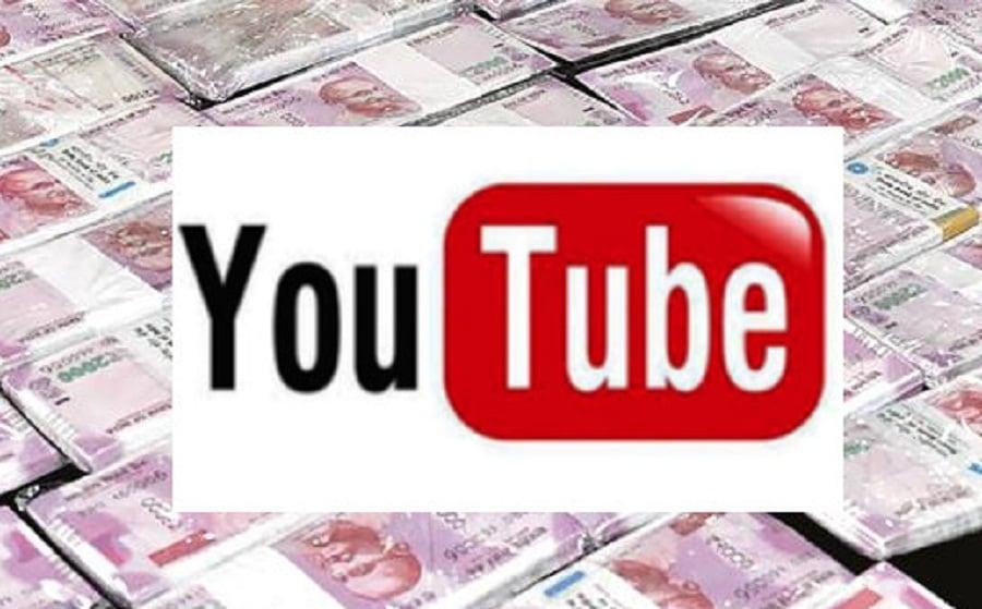 Image result for यूट्यूब देखकर नकली नोट छापने