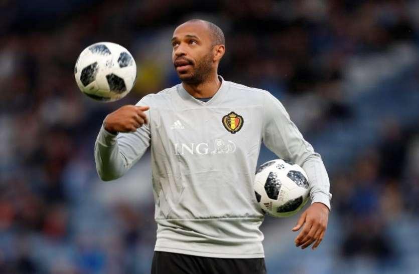 फ्रेंच क्लब मोनाको FC के कोच बने FIFA विश्व कप विजेता थिएरी हेनरी
