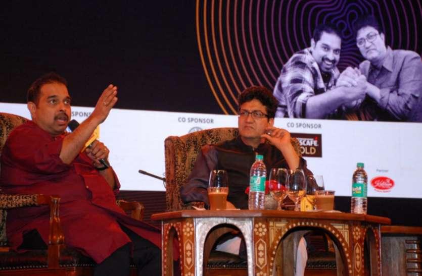 रिश्तेदार के घर रखे हारमोनियम पर पहली बार गाया गाना:शंकर महादेवन