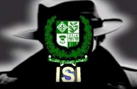 पाकिस्तान में आईएसआई के खिलाफ टिप्पणी करने पर नपे जज, बनने वाले थे चीफ जस्टिस