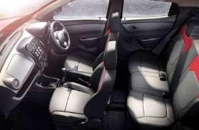 माइलेज में सबसे आगे हैं ये कारें, कीमत महज 2.75 लाख रुपये से शुरू