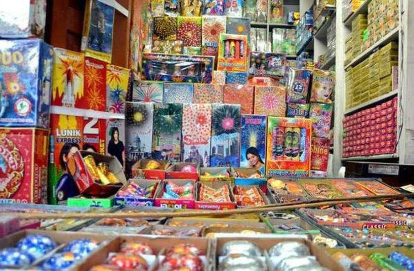 Udaipur - आतिशबाजी बाजार सजने से पहली निकलेगी लॉटरी