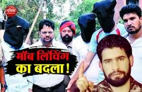 खुलासा: मॉब लिंचिंग की घटनाओं से आहत आतंकी मूसा की थी फिदायीन हमले की योजना, अलर्ट पर यूपी-राजस्थान