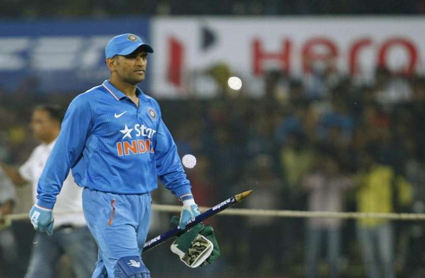 Vijay Hazare Trophy: झारखण्ड की टीम से नहीं खेलेंगे धोनी, मुख्य चयनकर्ता के फैसले को किया नजरअंदाज