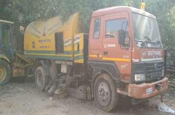 जोधपुर शहर को चमकाने वाली 67 लाख की रोड स्वीपिंग मशीन कबाड़ में धूल खा रही, नई मशीन खरीदने में जुटा निगम