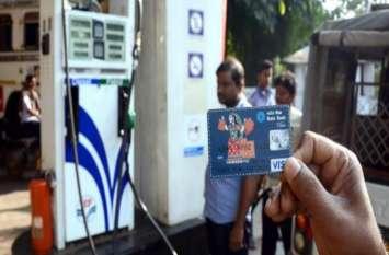 कार्ड से भरवाते हैं पेट्रोल तो हो जाएं सावधान, पंप पर ऐसे हो रही है धोखाधड़ी