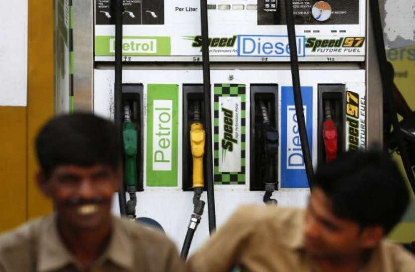 पेट्रोल की कीमतों में मामूली बढ़ोतरी, डीजल ने फिर दिया बड़ा झटका
