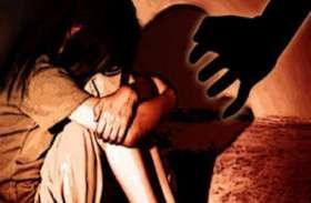 बलात्कारी जेल में, लोगों ने परिजनों के साथ पिटाई कर निकाला गांव से