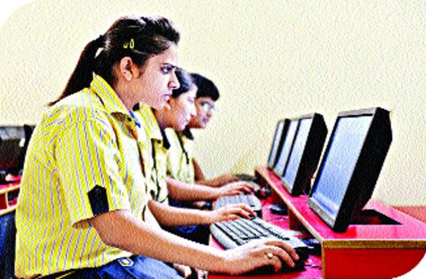 सरकारी स्कूलों में नई व्यवस्था, अब ऑनलाइन होगी पढ़ाई