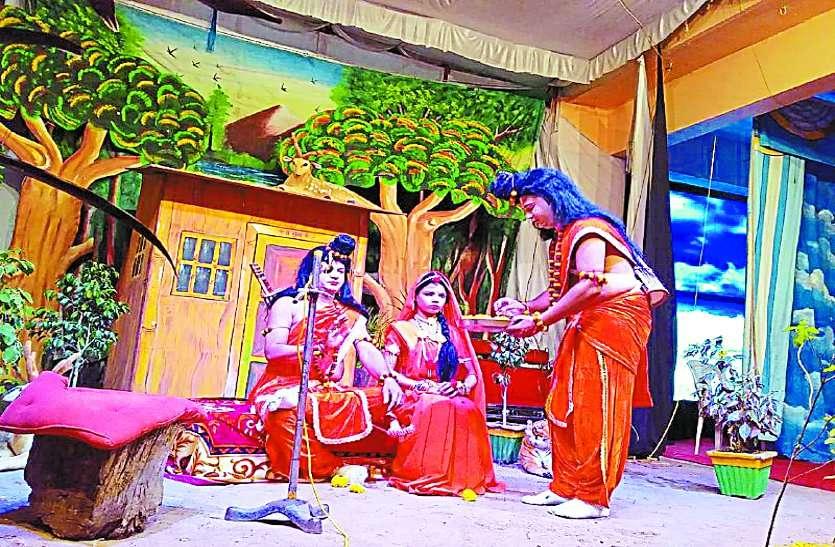 ऐतिहासिक रामलीला : छल से सीता को हर ले गया रावण