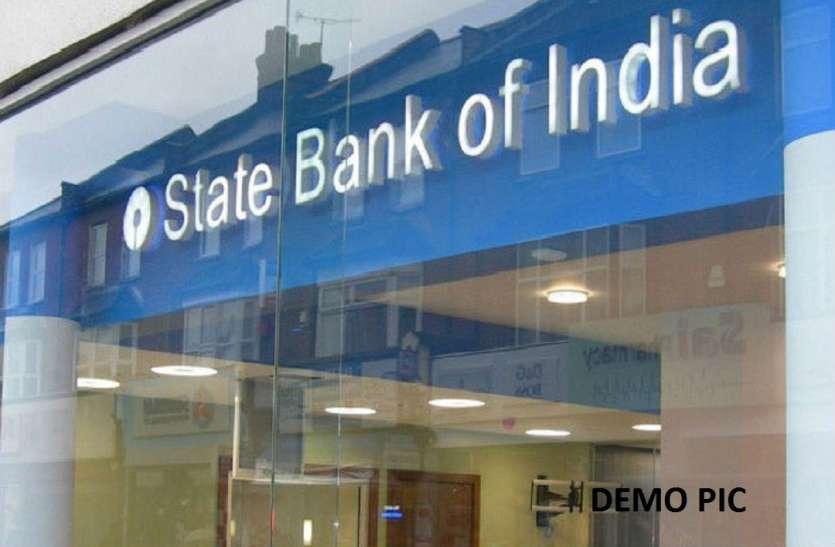 100 गांवों पर बैंक एक और स्टाफ आधा, कैसे पूरा हो किसानों को रुपये देने का वादा