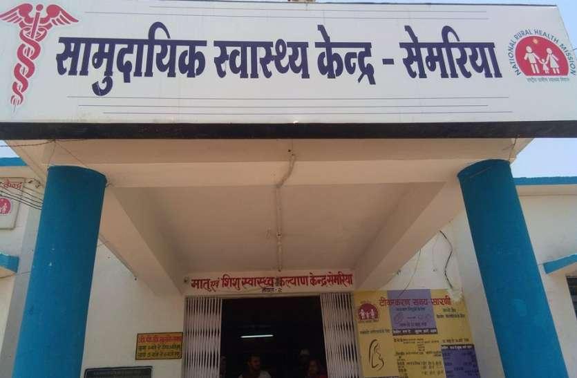MP के इस अस्पताल में बिजली से बचत कर रहे चिकित्सक, हकीकत जानकर रह जाएंगे हैरान