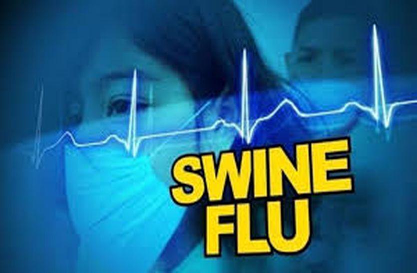 स्वाइन फ्लू : चिकित्सा विभाग नहीं लगा पा रहा लगाम