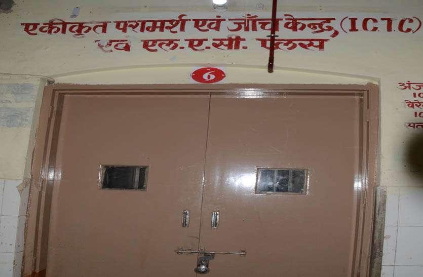 जिले में एड्स के 80 रोगी, वाह-वाही लूटने के चक्कर में रिकॉर्ड में बताया रोग मुक्त
