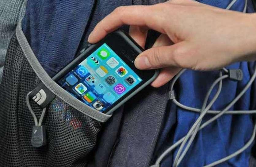 मोबाइल छीनने की बढ़ती घटनाओं से लोग भयभीत