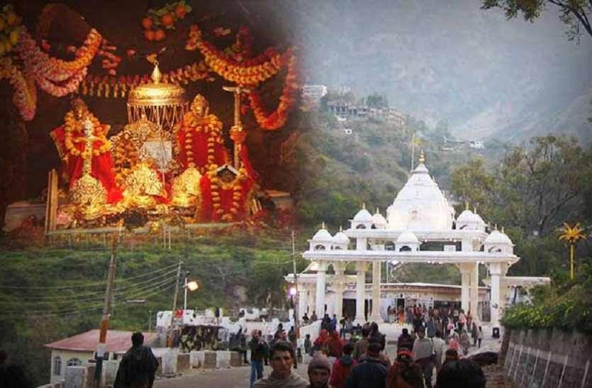 वैष्णो देवी तीर्थयात्रियों के लिए अच्छी खबर, यात्रा पर मिलेगा 5 लाख का निशुल्क बीमा