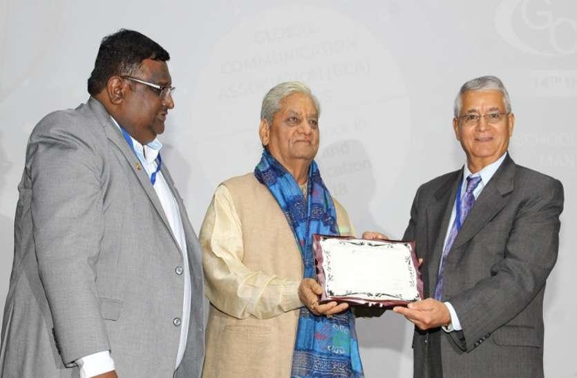 मणिपाल विश्वविद्यालय में अर्न्तराष्ट्रीय जीसीए कांफ्रेंस का समापन, पत्रिका समूह के प्रधान संपादक गुलाब कोठारी सम्मानित
