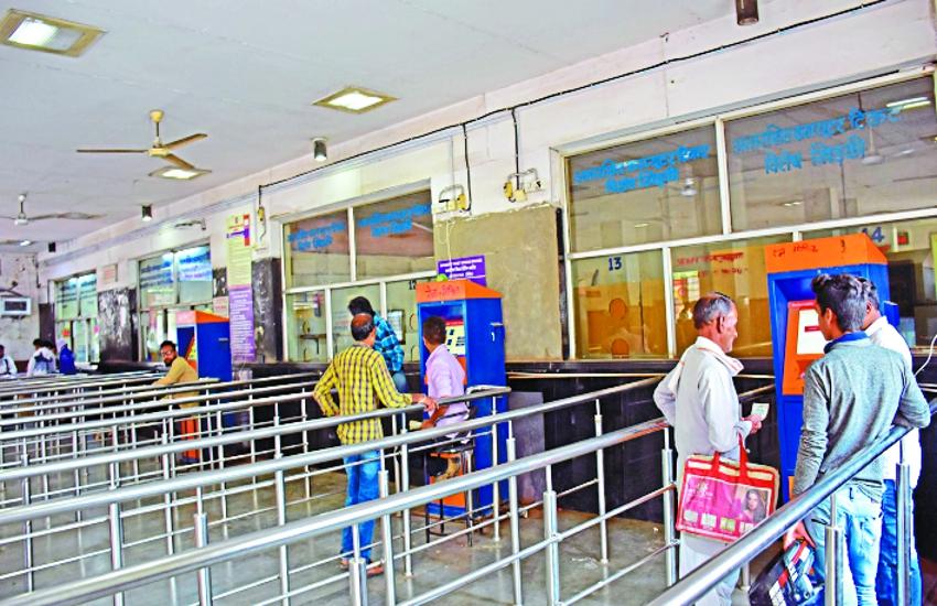 भोपाल स्टेशन: प्लेटफार्म नम्बर 6 पर बना टिकट घर टूटेगा