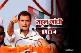 BREAKING:  पीएम मोदी ने किया किसानों का अपमान: राहुल गांधी
