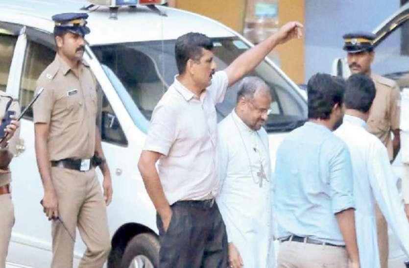 केरल नन रेप केसः बिशप फ्रैंको को सशर्त जमानत, केरल जाने पर रोक, पासपोर्ट होगा जब्त