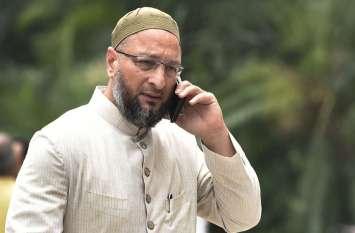 असम: होटल में ठहरे युवक के मोबाइल से ओवैसी का फोटो निकला तो स्टाफ ने बताया कट्टरपंथी, बदसलूकी