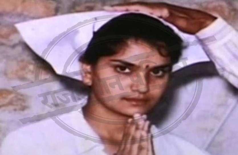 भंवरी देवी हत्याकांड में अमेरिकन लिंक मामला क्या है, समझे..