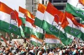बड़ी खबर : राधे ने भाजपा को दिया झटका वापस आए गुरुदेव,कांग्रेस में खुशी,भाजपा को चुनाव में होगी मुश्किल