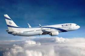 इजरायल की विमानन कंपनियां बंद करेंगी 2019 से सभी उड़ानें, पीछे है ये बड़ी वजह