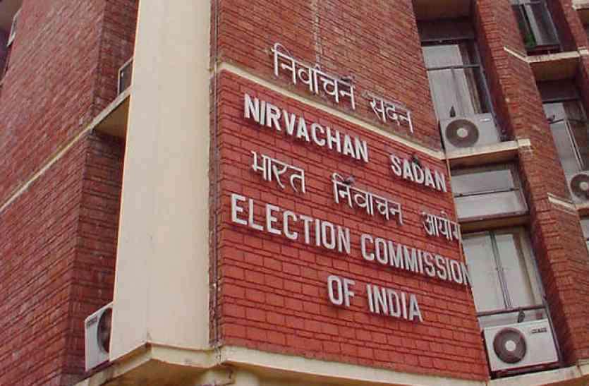 चुनाव घोषणा के बाद हर दिन आयोग के पोर्टल में दर्ज हो रही हैं 52 शिकायतें
