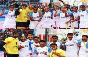 Youth Olympic 2018: इतिहास रचने के चूकीं भारतीय हॉकी टीमें, रजत पदक से करना पड़ा संतोष