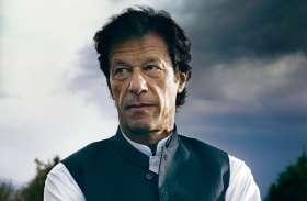 पाकिस्तान उपचुनाव में विपक्ष हुआ मजबूत, इमरान की पार्टी को लगा झटका
