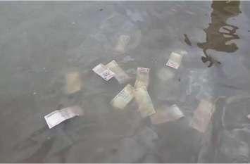 नदी में तैरते दिखाई दिए पांच सौ के नोट,पुलिस जांच में जुटी