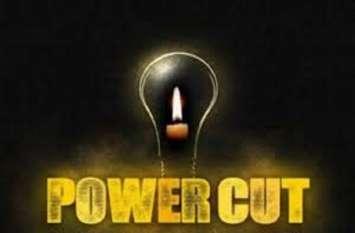 यूपी के इस जिले में विद्युत आपूर्ति हो सकती है ठप, बीजेपी विधायक पर कार्रवाई की मांग को लेकर अड़े बिजली कर्मचारी