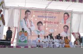देश का पैसा लेकर भागने वालों को भाई कहते हैं पीएम : राहुल, See video