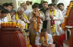 Breaking : राहुल गांधी ने पीतांबरा पीठ पर की पूजा अर्चना,जनसभा को कर रहे हैं संबोधित