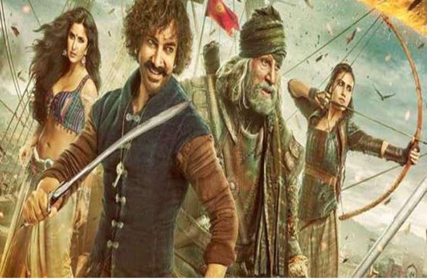 भारत में नहीं चला 'ठग्स...' का जादू, अब चीन में किस्मत आजमाएंगे आमिर खान