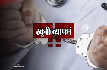 VYAPAM घोटाले में फंसी एक और डॉक्टर की मौत, अब तक हो चुकी है 42 की 'संदिग्ध' मौत