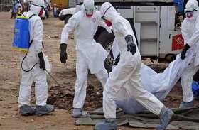 कांगो में इबोला वायरस का कहर, डब्ल्यूएचओ ने तैयार किया आपातकालीन कार्यक्रम