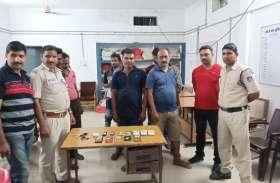 जुआ फंड पर पुलिस की कार्रवाई, 10 आरोपियों सहित 2 लाख 95 हजार के सामान व नगदी हुए जब्त