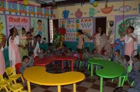 आपने नहीं देखी होगी ऐसी आंगनबाड़ी, अच्छी सुविधाएं पाकर बच्चों के चेहरे पर दिख रही खुशी