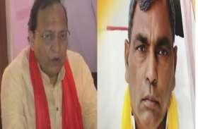 बीजेपी नेता ने ओमप्रकाश राजभर को दी नसीहत, कहा- सोच- समझकर दें बयान
