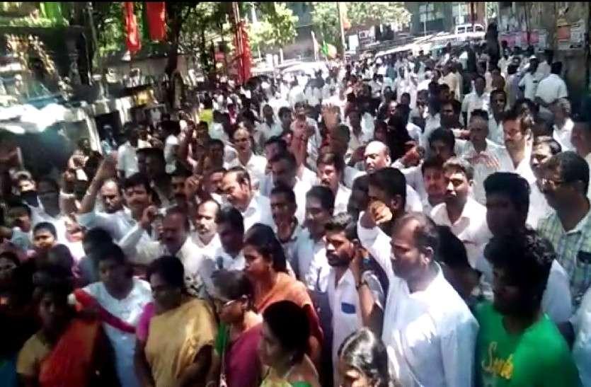 नवजोत सिंह सिद्धू के खिलाफ भाजपा का प्रदर्शन