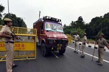 पुलिस को मिली बड़ी कामयाबी, म्यामांर से दिल्ली आ रही एक अरब रुपए की हेरोइन पकड़ी