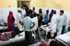 राजस्थान में यहां खूनी संघर्ष, लाठी-भाटों के साथ हुए कल्हाड़ी के वार, कई लोग घायल